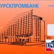 Услуги по обслуживанию кредитных карт Курскпромбанка фото