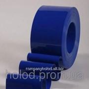 Лента ПВХ 50 метров REF.154 синяя матовая 200х2 фото