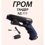Шокер Гром КД. 111 фото