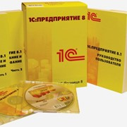 1С программиста Астана фото