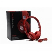 Наушники MONSTER Beats By Dr Dre Beats Mixr (900-00025-03) фото