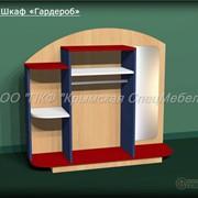 """Детская игровая мебель: Шкаф """"Гардероб"""" 18027 фото"""