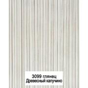 Кухонный пластиковый фасад 3099 древесный капучино фото