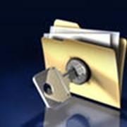 Услуги хранения и защиты информации фото