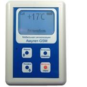 Мобильные сигнализации GSM «Амулет»