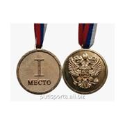 Медаль 1 место Диаметр 4,5 см, длина ленты 38 см фото