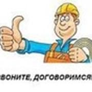 УСЛУГИ САНТЕХНИКА (СИМФЕРОПОЛЬ) -качественные услуги сантехника в Симферополе фото