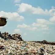 Анализ отходов производства и потребления с расчетом класса опасности и разработкой паспортов опасных отходов фото