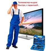 Ремонт телевизоров в Нижнем Новгороде фото
