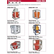 Бункерные весы для взвешивания и учета сыпучих продуктов СВЕДА ВБА фото