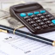 Единый налог на вменённый доход фото