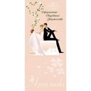 Оформление свадеб, праздников фото
