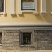 фасадная плитка камень фото