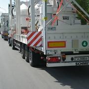 Перевозки дорогостоящих грузов