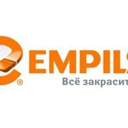 ЭМАЛИ,КРАСКИ EMPILS (Россия) фото