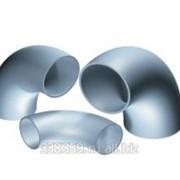 Отвод П 90 108*8 ст.09г2с ГОСТ 30753-2001 Отводы крутоизогнутые фото