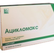 Препарат противовирусный Ацикломакс фото