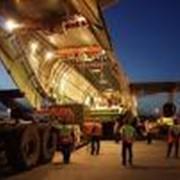 Специальный сервис по авиаперевозке опасных, тяжеловесных и крупногабаритных грузов фото