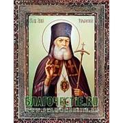 Благовещенская икона Лука (Войно-Ясенецкий), святитель, исповедник, копия старой иконы, печать на дереве Высота иконы 11 см фото