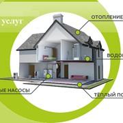 Установка котлов отопления газового,твердотопливного, электрического фото