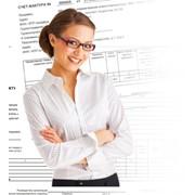 Подготовка и отправка всех форм налоговой отчетности фото