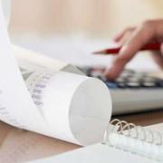 Составление налоговой отчетности \ за 1 декларацию фото