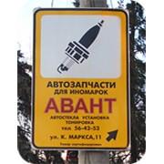 Знаки информации фото