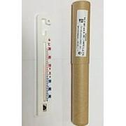 Термометр ТС-7М1 исп.9 для холодильных установок с поверкой фото