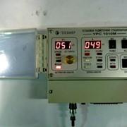 Установки разметочные стационарные УРС1010С, УРС1010М фото