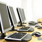 Абонентское обслуживание компьютеров организаций фото