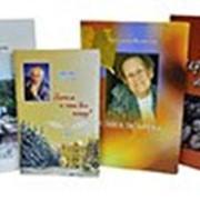 Книги о компаниях фото