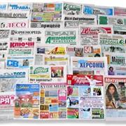 Издание корпоративных газет фото