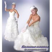 Прокат костюмов и платьев - вечерних, бальных, карнавальных, маскарадных фото