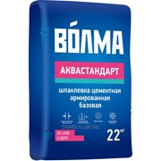 Шпаклевка ВОЛМА-Аквастандарт фото