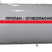 Резервуар газовый подземный одностенный для СУГ фото