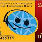 Услуги операторам связи фото