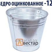 Ведро оцинкованное (12 литров)
