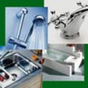 Оборудование санитарно-техническое фото