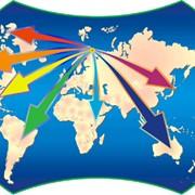 Туристические путевки по всему миру фото