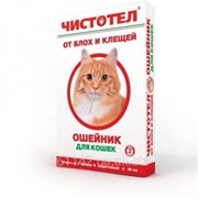 Ошейник Коробка для кошек Чистотел фото