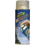 Жидкая резина PlastiDip Серебристый металлизатор (аэрозоль 311 гр.) фото