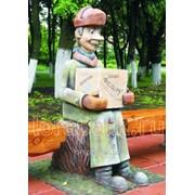 Скульптура Почтальон Печкин С Посылкой фото
