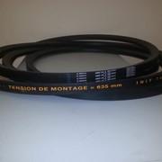 Ремень привода дробилки 8V 3550 фото