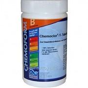 Кемохлор СН-гранулированный неорганический хлор Сalciumhypochlorit 70% активный хлор hydrated фото
