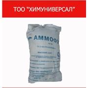 Селитра Аммофос Удобрение в Алматы фото