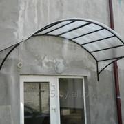 Козырек арочный фото