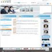 Бизнес- сайт фото