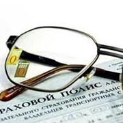 Страхование имущества и гражданской ответственности физических лиц фото
