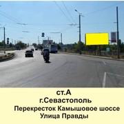 №433 Камышовое шоссе фото