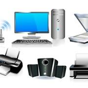 Обслуживание компьютерной техники и перифирийных устройств фото